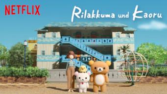 Rilakkuma und Kaoru (2019)